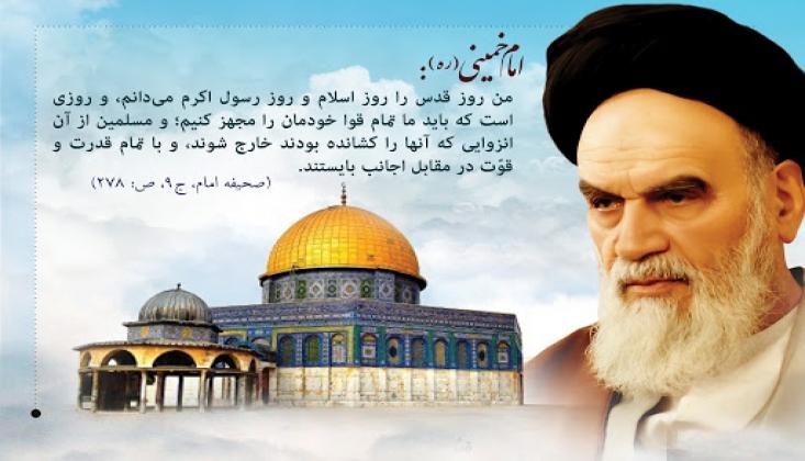 Dünya Kudüs Günü