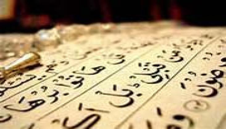 Kur'ân Üzerine