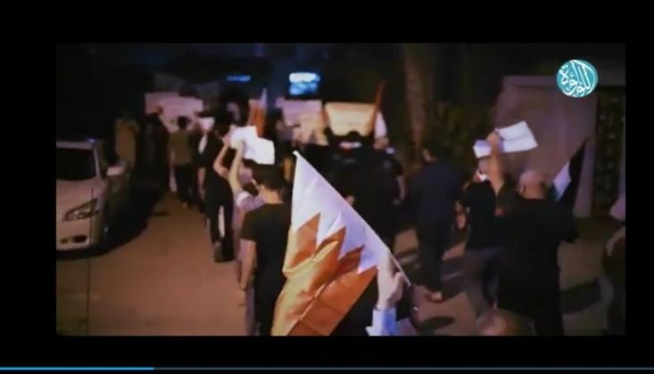Bahreyn Halkı Sokaklara Döküldü/ Video