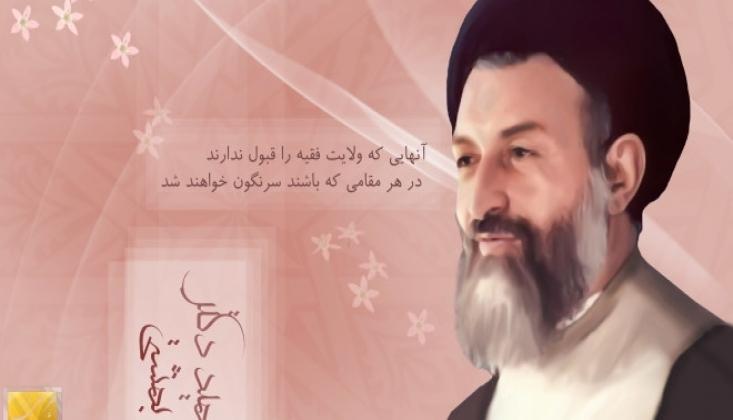 Ayetullah Beheşti'nin Şehadet Yıl Dönümü