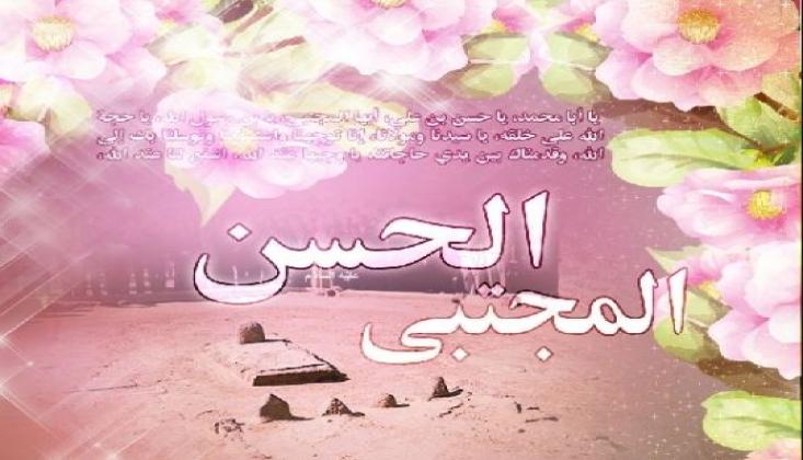 İmam Hasan'ın (as) Kutlu Doğumu