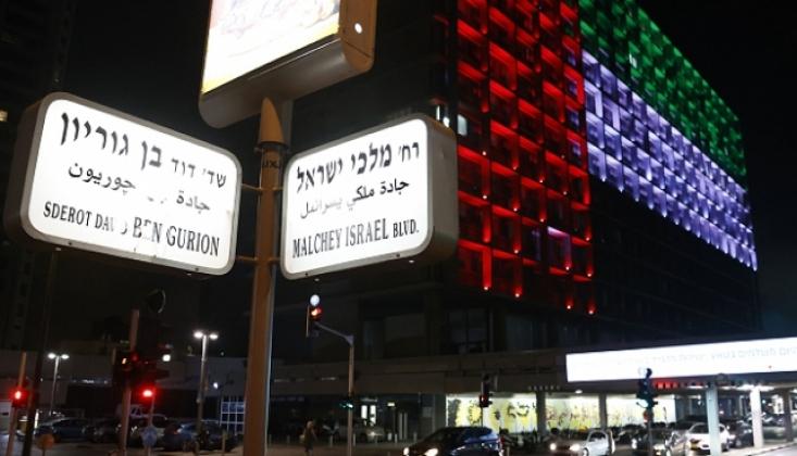 BAE-İsrail İttifakına Yönelik Tepkiler Artıyor