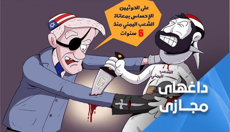 Amerika'nın Yemen Halkı İçin Timsah Gözyaşları