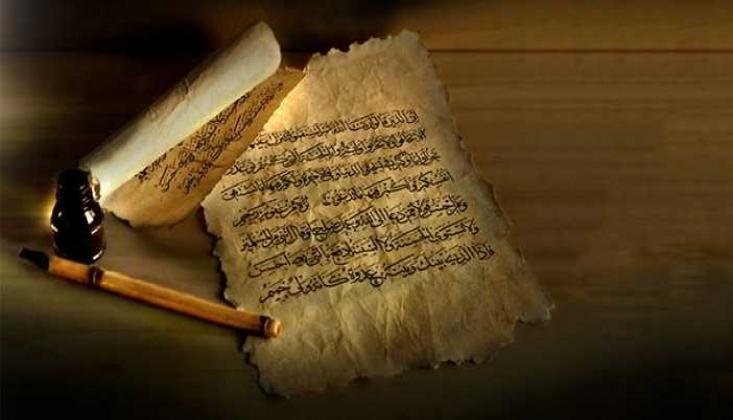 İslam'ın Tebliğ Yöntemi