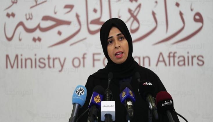 Katar: İsrail İle Uzlaşmaya Girmeyeceğiz