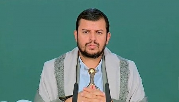 Seyyid Abdulmelik Husi, BM'yi Eleştirdi