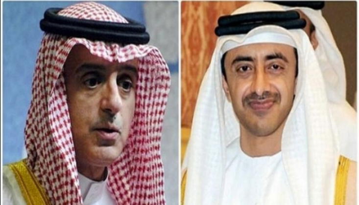 Suudi Arabistan ve BAE Dışişleri Bakanlarının İslamabad Ziyareti