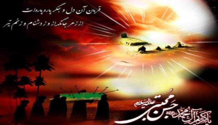 İmam Hasan'ın (a.s) Şehadet Yıldönümü