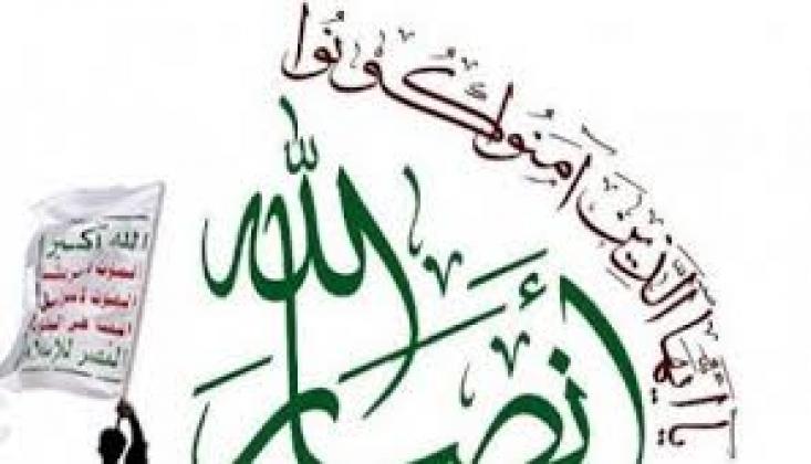 Ensarullah'tan Suriye'ye Başsağlığı Mesajı