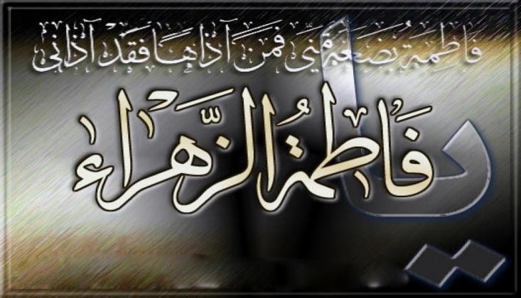 Hz. Zehra'nın (s.a) Şahsiyeti -1