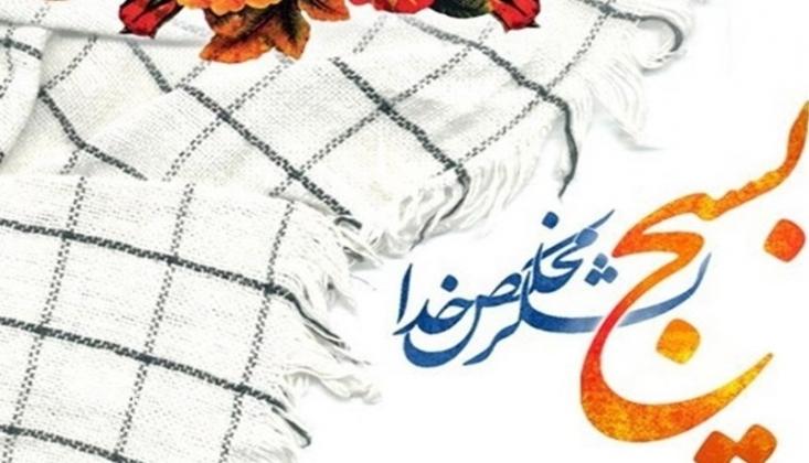 İran'da BESÎC Kurumunun Kuruluş Yıldönümü