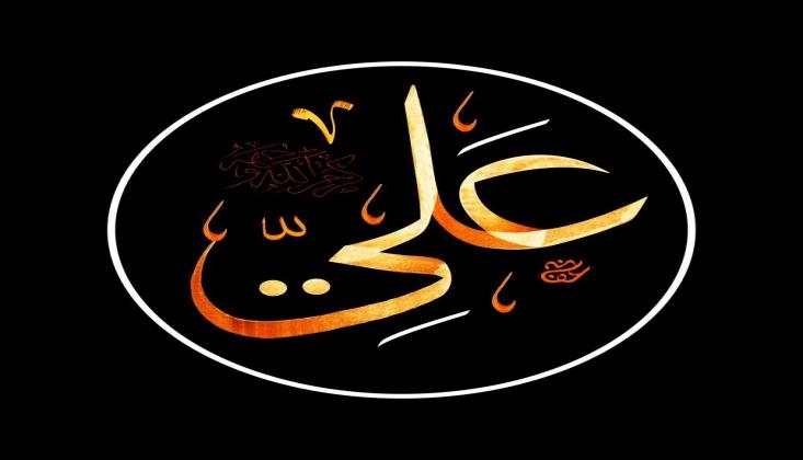 İmâm Ali'nin (a.s) İmâmeti