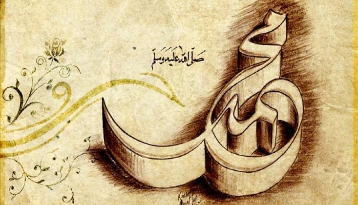 İslam'dan Önce Hz. Peygamber'in (s.a.a) Dini