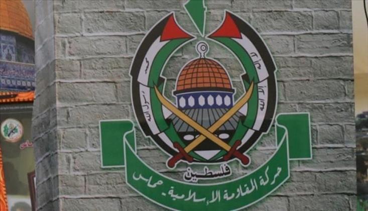 Hamas'tan Ureykat Açıklaması!