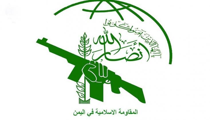 Ensarullah ve Yemenli Gruplar Siyonist Rejimin Saldırılarına Tepki Gösterdi