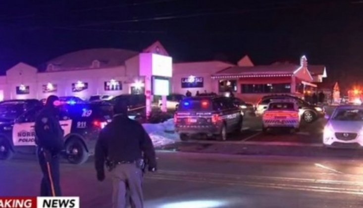ABD'de Silahlı Saldırı: 1 Ölü, 3 Yaralı