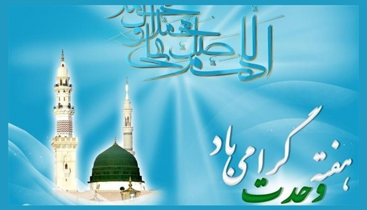 Hz.Muhammed'in Veladet Yıldönümü ve Vahdet Haftası