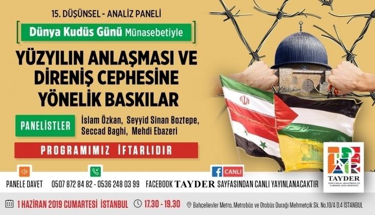 """Kudüs Günü İslam'ın Günüdür"""