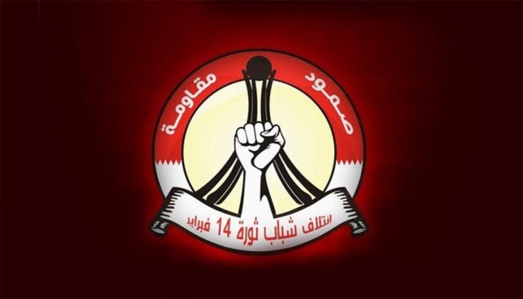 Bahreyn Devrimi Gençlik Hareketi: İmam Humeyni Tüm Bölgede Mücadele Başlattı