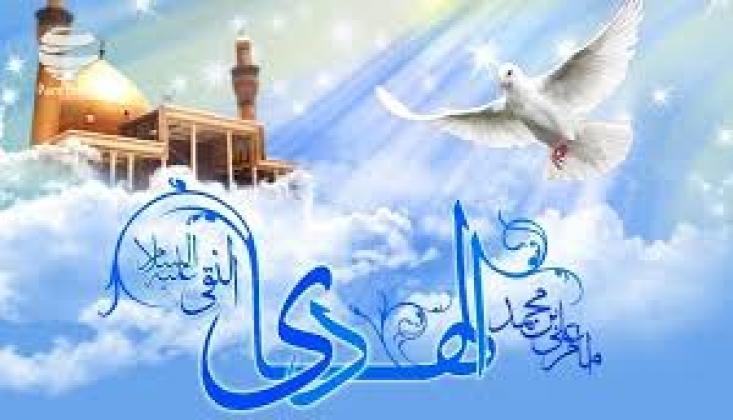 İmam Hadi'nin (a.s) Kutlu Doğumu