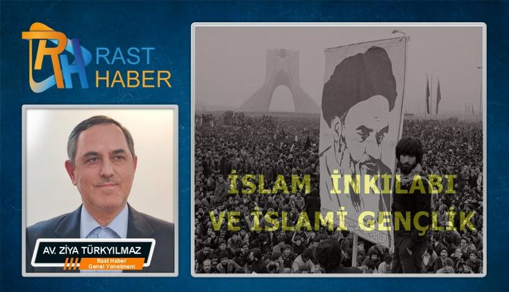 İslam İnkılabı Ve İslami Gençlik