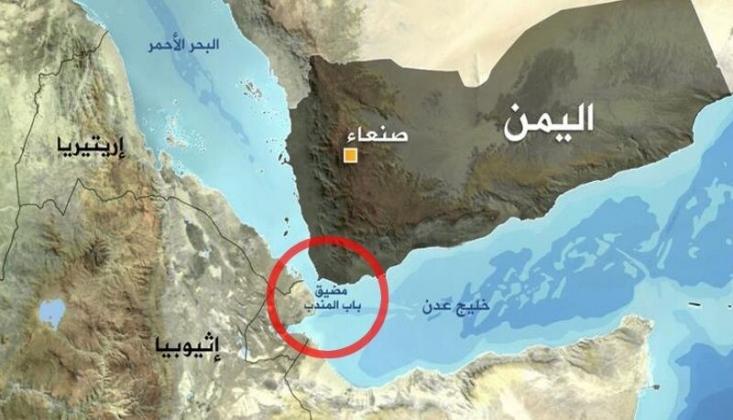 Mısır ve Yemen'in İstifa Eden Hükümeti Arasında Gizli Anlaşma