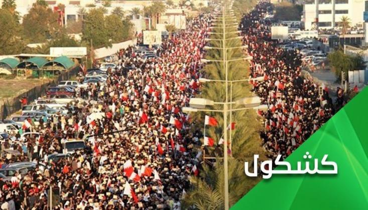 Bahreyn Halk Devrimi Onuncu Yıldönümünde Zafere Doğru İlerliyor