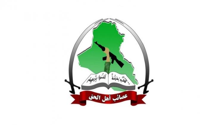 İşgalciler Irak'ın Hiçbir Yerinde Güvende Değil
