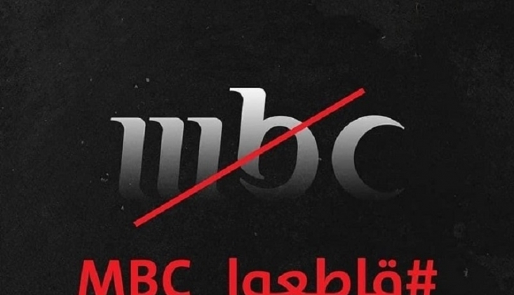 Suudi Medyanın Direniş Karşıtı Yayınları