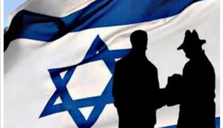Gazze'de İsrail Bağlantılı Terör Çetesi Üyeleri Yakalandı