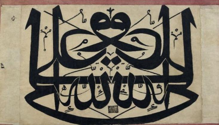 İmamet ve Şiilik Araştırmaları Hakkında Söyleşi