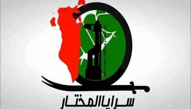 ABD, Bahreynli Direniş Grubunu Terörist Listesine Aldı