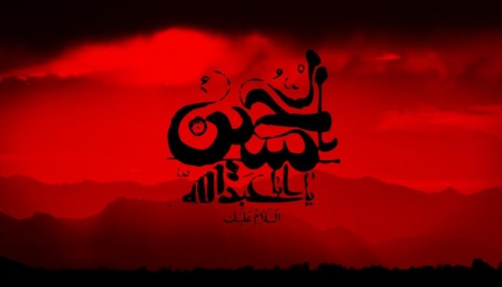 İbn Teymiyye'nin Âşûrâ Tahrifleri