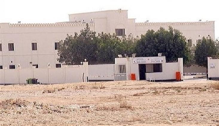 Bahreynli Mahkumlar Açlık Grevinde