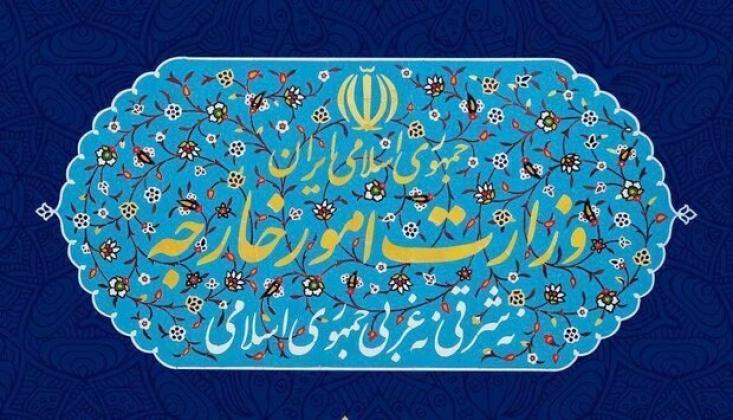 İran Dışişleri Bakanlığı: ABD Kendi Halkının Sesini Duymalı