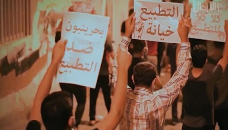 Bahreyn Yeni Bir İhanete Daha İmza Attı