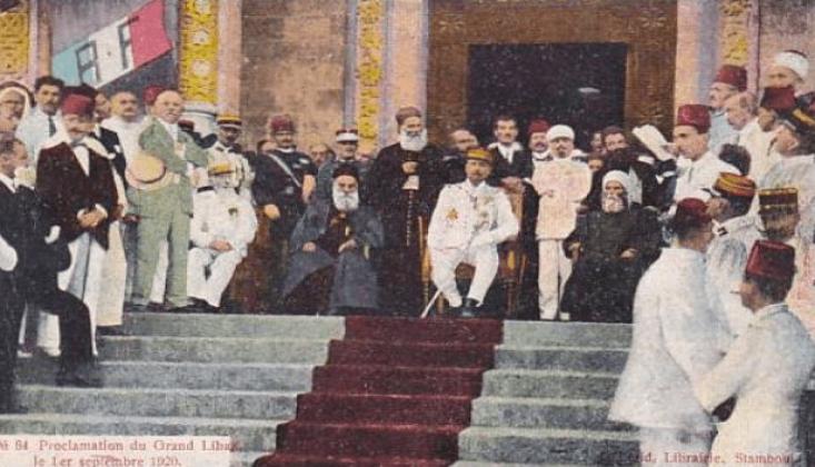 """""""Büyük Lübnan""""ın İşlevi: Başlangıcı ve Sonu"""