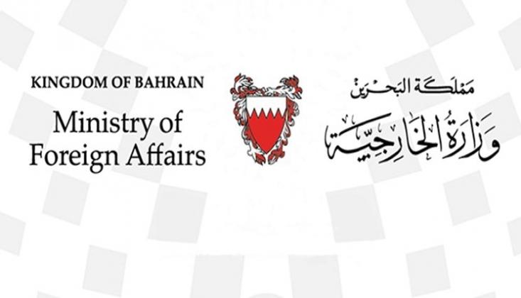 Bahreyn İran Karşıtı Koalisyona Ev Sahipliği Yapacak