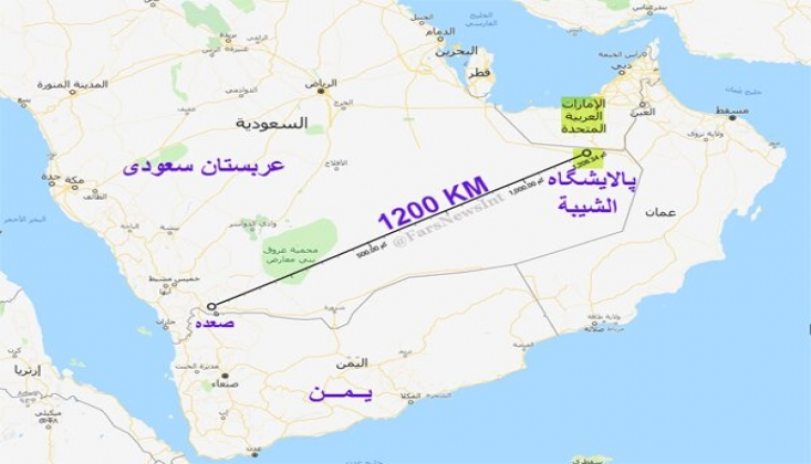 Bahreyn'den Yemen'e Tepki