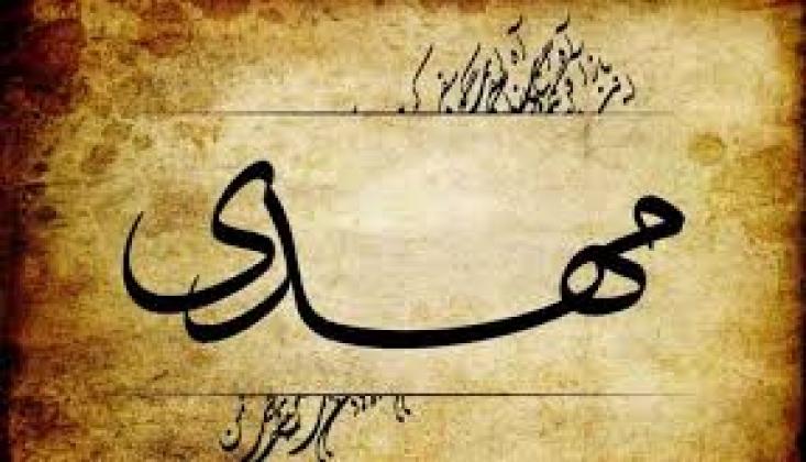 Ehl-i Sünnet Kaynaklarında Hazreti Mehdi'nin Doğumu