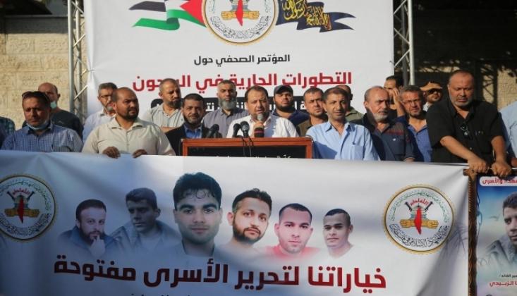 İşgal Rejimi İslami Cihad Hareketi Mensuplarını Hedef Alıyor