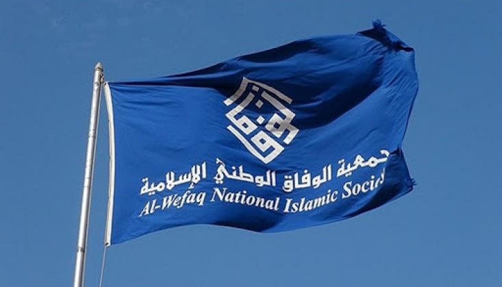 Bahreyn El-Vifak Cemiyeti: Al-i Halife İslam'a Tekrar İhanet Etti