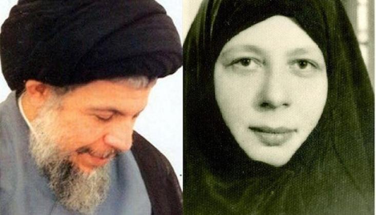 Muhammed Bakır Sadr ve Kardeşi Bint'ül Huda'nın Şehadet Yıldönümü