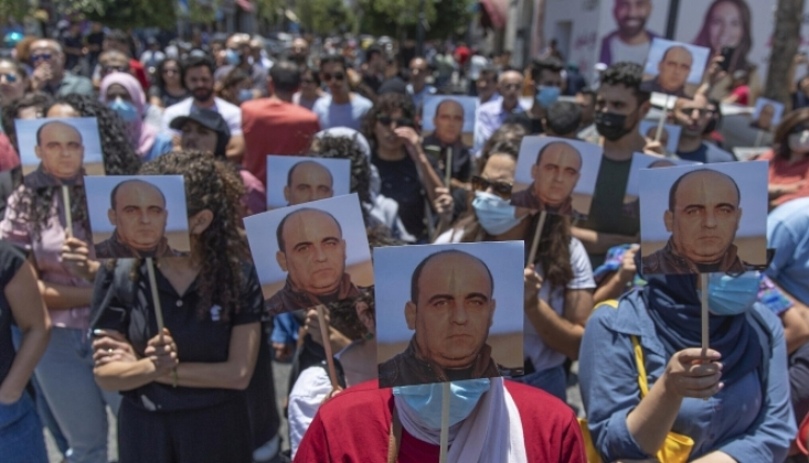 Şehit Nizar Banat'ın Davası İkinci Kez Ertelendi