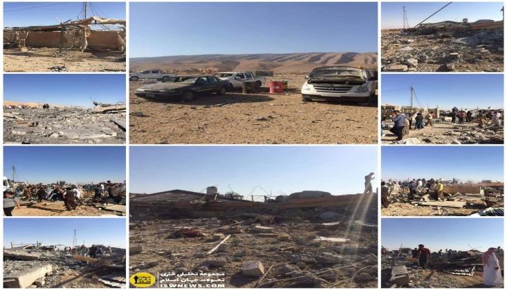 Haşd Şabi'ye Bağlı Bir Askeri Hastane Vuruldu