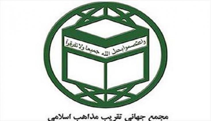 İslami Mezhepleri Yakınlaştırma Kurulu'nun Kuruluş Yıl Dönümü