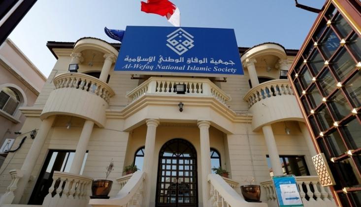 Bahreynli Vatandaşların Durumu Belirsiz