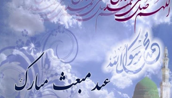 İslam Peygamberinin Biset Günü