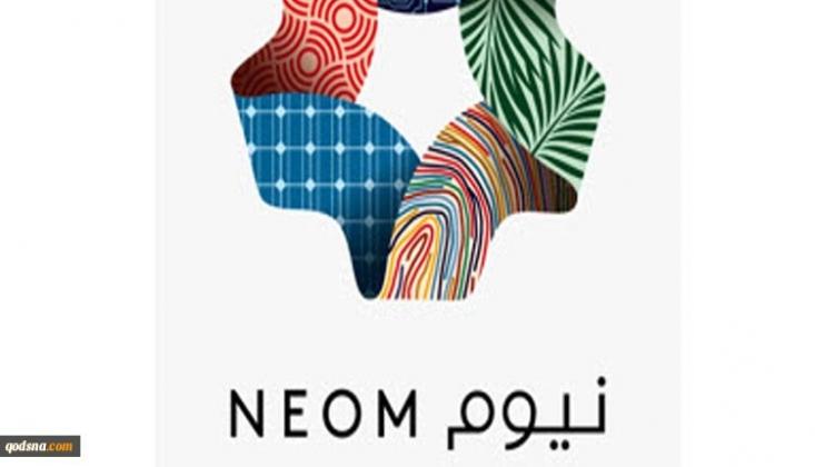 Neom Projesine İsrailli Firmalardan Yoğun Katılım