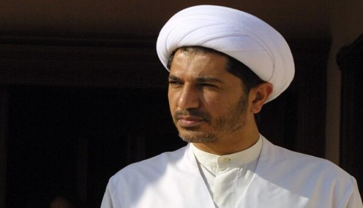 Katil Bahreyn Rejimine Karşı Protesto Gösterileri Düzenlendi